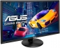 Preview: Asus VP28UQG 71,12 cm 4K Gaming Monitor (1ms Reaktionszeit)